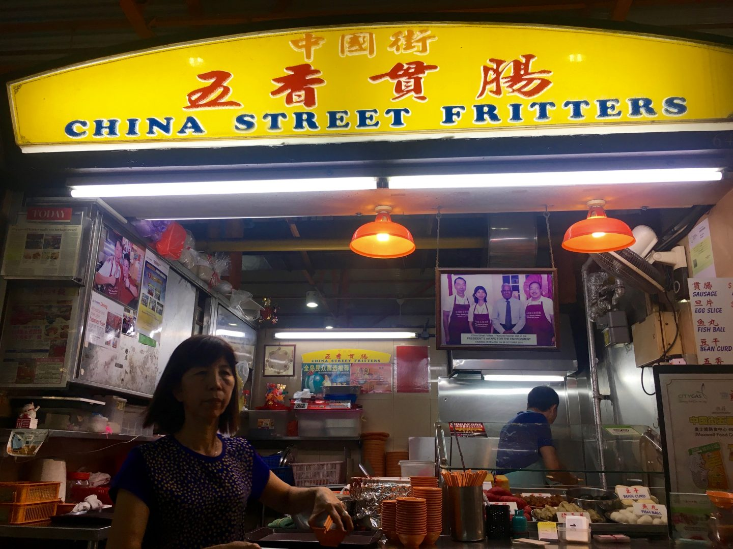 China Street Fritters